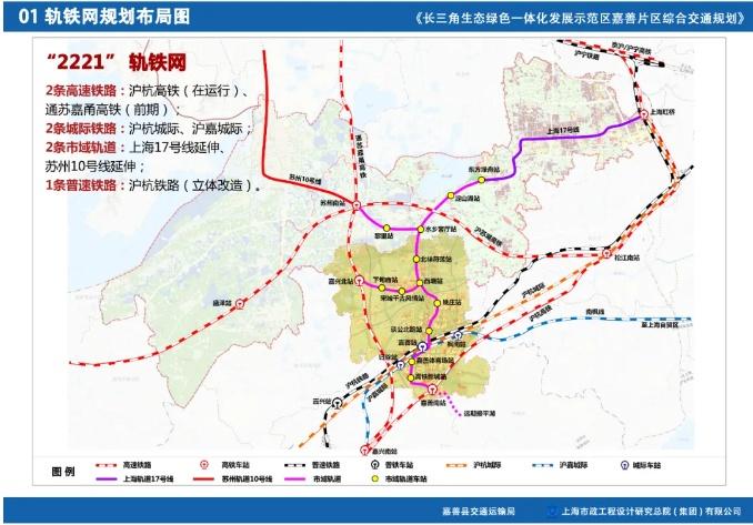 上海地铁17号线西延连接苏浙